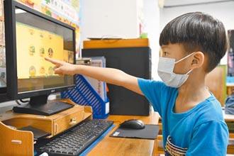 花蓮原民童扶植班不停擺 疫起宅學習