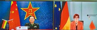 中德防長通話 關切南海人權議題