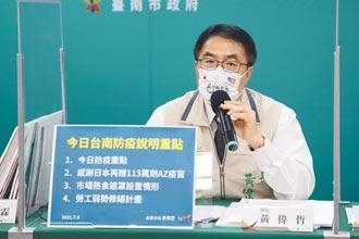 台南長者預約嘸疫苗 里長淪受氣包
