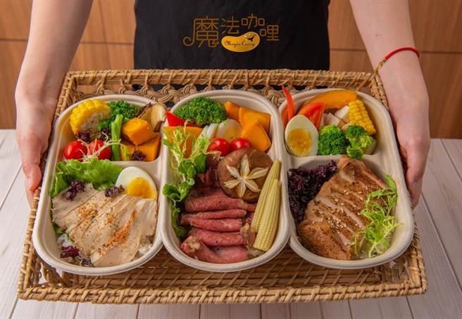 因應疫情,「魔法咖哩」在台北站前店推出多款健康盒餐,不分口味一律180元。(圖/魔法咖哩)