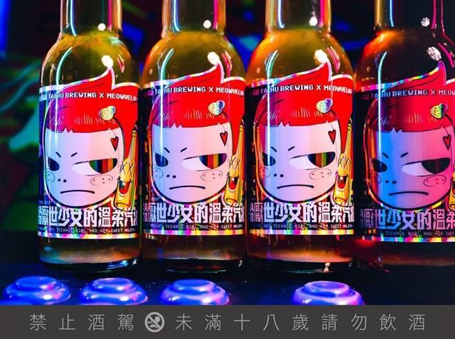 貓下去聯名臺虎精釀推出「斷片酒」,呈現都會男女渴望暢飲的厭世心情。(圖/臺虎精釀提供)