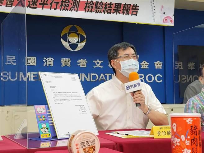 消基會隨及購買台灣同品牌的產品商品檢驗,今天公布檢驗結果均未檢出「瘦肉精」。(消基會提供/林良齊台北傳真)