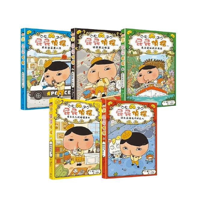 momo書店熱銷第一名的童書《屁屁偵探》,以小學低、中年級自行閱讀為主要對象,中文版更特別加註注音。(momo書店提供)