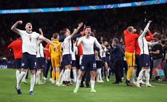 歐國盃》延長賽決生死 英格蘭力擒丹麥闖進冠軍賽