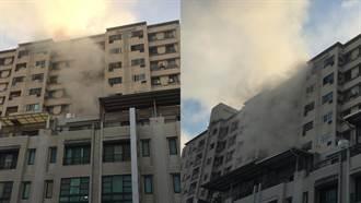 台南東區大樓驚傳火災 20多名住戶睡一半嚇醒竄逃