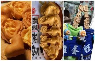 雞蛋糕演義 新款泰國蝦雞蛋糕-潮蝦燒介紹