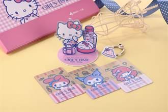 粉絲快看 一卡通Hello Kitty《童趣風》套卡搶先預購辦法出爐