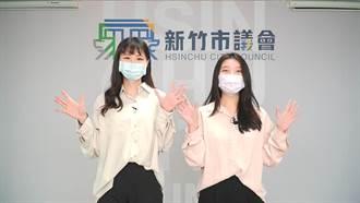 2清新女大生進駐新竹市議會 成暑期限定形象大使