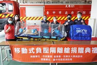 前議員牽線捐贈超級防護罩 降低消防員染疫風險