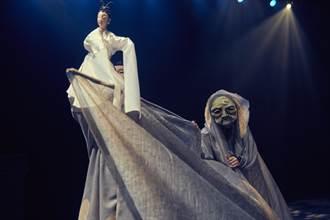 台中國家歌劇院線上觀影「FUN映中」 《孟婆・湯》打頭陣開場