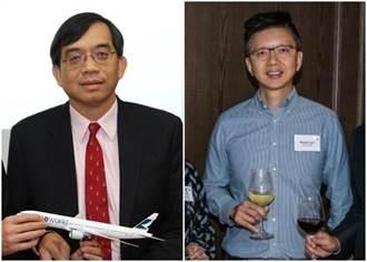 香港國泰航空高層換人 傳林紹波接行政總裁
