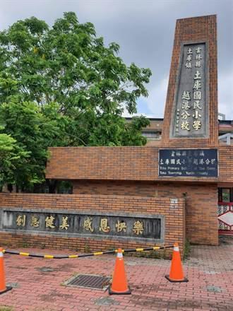 越港國小籌設雲林縣第一所智慧教育中心 科技教育從國小先修