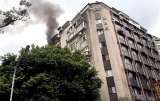 北市杭州南路大樓火警 35人緊急疏散