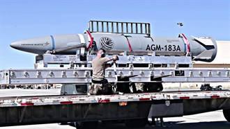 美空軍首測高超音速彈頭 測試人員:獨特彈頭形狀前所未見