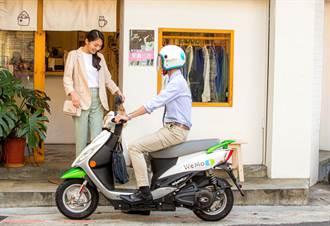 WeMo Scooter推出美食自取服務 騎共享機車兼外帶美食