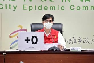 高雄施打率高 陳其邁喊話「先打完先領疫苗」