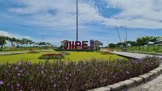 貿協今與印尼吉沛港區簽MOU 台商進駐瞄準東協10國內需
