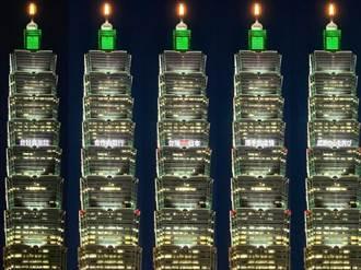 台北101五句話點燈 感謝日本提供113萬劑疫苗