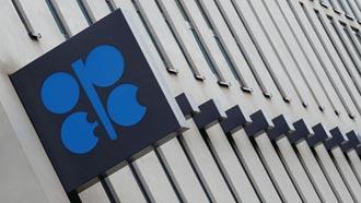 OPEC內訌 油市恐陷震盪