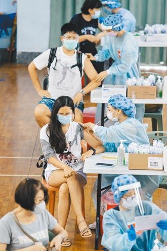 COVID-19疫苗預約系統 挨轟買空賣空