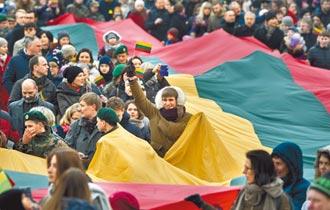 立陶宛經長:最快10月在台設辦事處