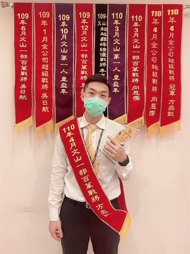 方奕凱畢業後加入永慶房屋,今年上半年業績已突破450萬,最高月收入更創20萬元新高!(圖/永慶房屋提供)