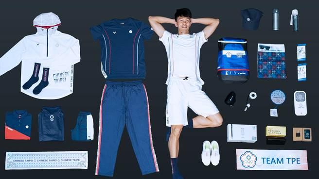 東京奧運選手裝備開箱。(中華奧會提供)