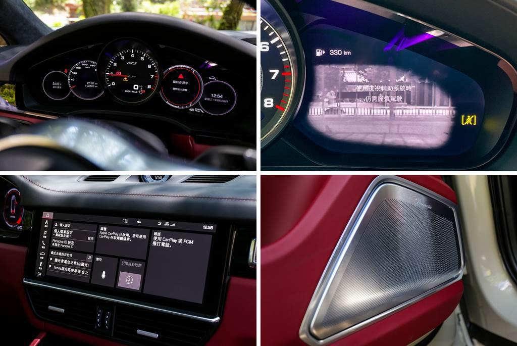 儀錶板造型致敬911經典五環表,兩側改以現代化的螢幕顯示,若選配夜視系統(14.1萬元)也將在右側顯示;中控系統則是標配PCM 5.0,提供包含無線Apple CarPlay在內的多樣功能,不過近期Porsche已推出PCM 6.0,Cayenne也在首批提供更新的車型之中,若現在購車應會搭配新型系統;另外試駕車也選配的Burmester 3D頂級環繞音響系統(37.81萬元)。