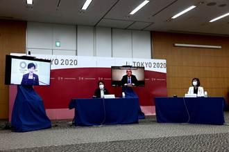 東奧》拍板定案 日本1都3縣採空場比賽成奧運首次