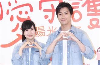 福原愛東奧開幕前宣布離婚 日媒爆背後原因:江宏傑是干擾