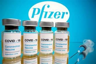 輝瑞新冠疫苗藥效減弱 將針對變種研製補強劑