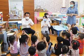 嘉義幼兒園教職員工9日打疫苗 補教人員疾呼造冊打疫苗