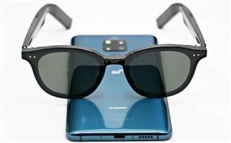 新科技讓眼鏡也能放音樂|2021年最佳藍牙音樂眼鏡