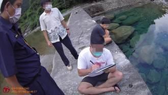 新竹男到花蓮訪友戲水 擅入管制區遭取締裁罰
