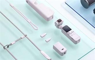 DJI發表DJI Pocket 2雲霧白限定套裝 秀你的獨特品味