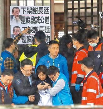 藍委陳宜民、曾銘宗抗議「卡神案」 推擠員警、科員緩起訴
