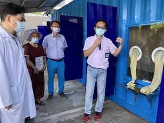 支援抗疫 金門2企業捐贈戶外採檢站經費