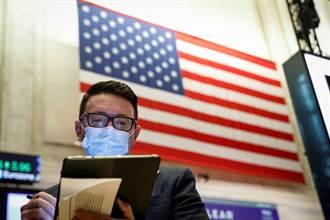 加速實質脫鉤 美股2大指數將移除數十家中國企業
