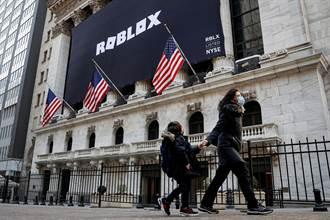 風向變了!美利堅圈錢盛宴結束 陸多家企業終止赴美IPO