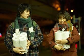 菅田將暉求演愛情片成真 攜手有村架純熱戀5年