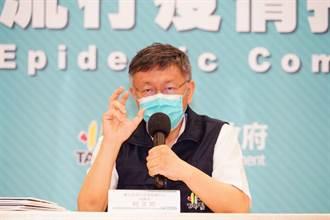 時論廣場》國民黨的中間選民之牆(陳冠安)