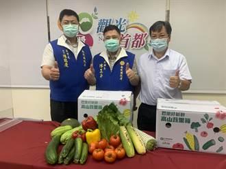 農會蔬果箱、慈濟生活箱助弱勢 人間飄香