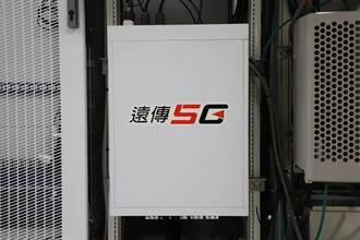 遠傳攜手愛立信打造全台首座雙模全5G核心網路實驗室