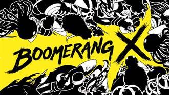 騰空彈射、駕馭空氣!第一人稱迴旋鏢遊戲《迴旋鏢 X Boomerang X》正式推出 同登雙平台