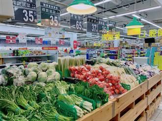 縣府媒合大賣場鋪貨 銷售台東有機蔬果