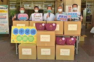TBC捐贈1500份大地酒店湯品 為防疫英雄補元氣