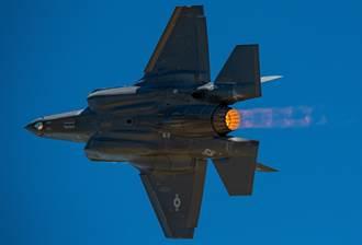 F-35維護費飆升 美狂呼付不起