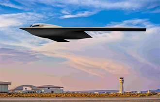 美公布B21隱形轟炸機效果圖 港媒:反制陸轟20威脅