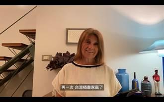 台灣繪本驚艷波隆那 波隆那書展執行長讚台灣創意