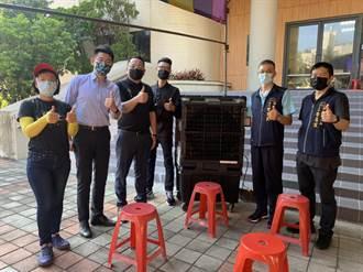抗疫消暑! 中市議員攜手企業提供快打站水冷氣機